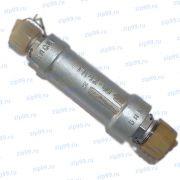 ГА 42-00 Клапан предохранительный
