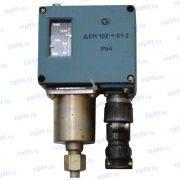 ДЕМ-102-1-01-2 Датчик-реле давления