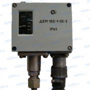 ДЕМ-102-1-05-1 Датчик-реле давления