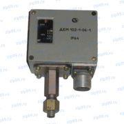 ДЕМ-102-1-06-1 Датчик-реле давления