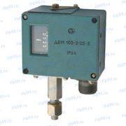 ДЕМ-102-2-05-2 Датчик-реле давления