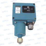 ДЕМ-105-01 Датчик-реле давления
