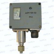 ДЕМ-105-02 Датчик-реле давления