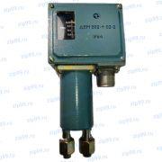 ДЕМ-202-1-02-2 Датчик-реле разности давления
