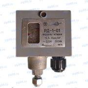 РД-1-01 Реле давления / датчик