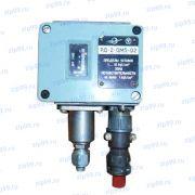 РД-2-ОМ5-02 Реле давления / датчик
