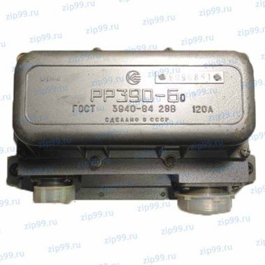 РР-390 Реле-регулятор