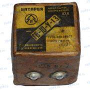 ГБ-10-У Аккумулятор / батарея аккумуляторная