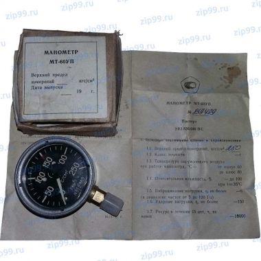 МТ-60УП Манометр показывающий