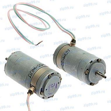ДПМ-20-Н1-13 Электродвигатель / двигатель