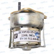ДСОР-32-15-2 Электродвигатель / двигатель