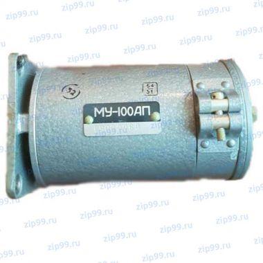 МУ-100АП Двигатель / электродвигатель