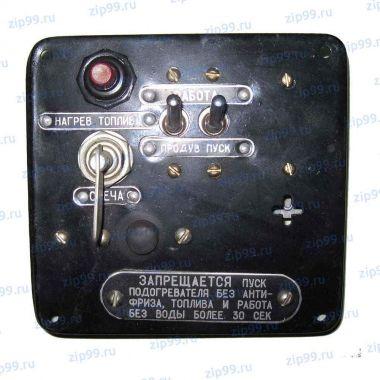 ПЖД-44 Щиток управления подогревателя