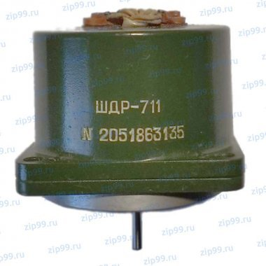 ШДР-711 Электродвигатель / Двигатель шаговый